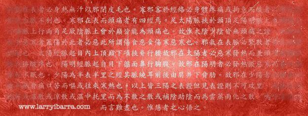 jingyuequanshu biaozheng 2